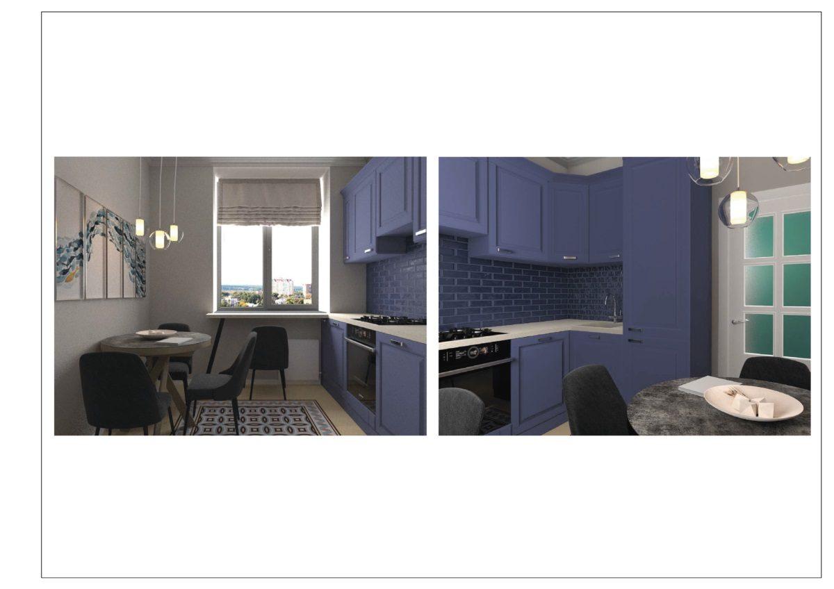визуализации кухни
